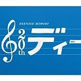 DEENAGE MEMORY 20周年記念ベストアルバム(初回生産限定盤)(DVD付)