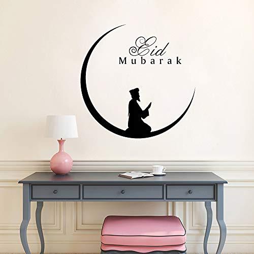 yaonuli Muslimische Gebet Vinyl Wandtattoo Islamische Arabische Kunst Aufkleber Wandhauptdekor Wohnzimmer Schlafzimmer Eid Mubar Decal75x75cm