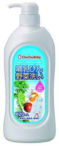 チュチュベビー 哺乳びん野菜洗い レギュラー 820ml