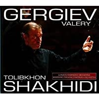 Shakhidi: Orchestral Music by Shakhidi (2012-07-10)