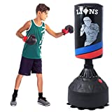 Lions 4ft Kids Free Standing Punch Bag Heavy Duty Junior MMA Punching Stand For Boys And Girls Children Kickboxing Martial Arts With Suction Cup Base (Black)