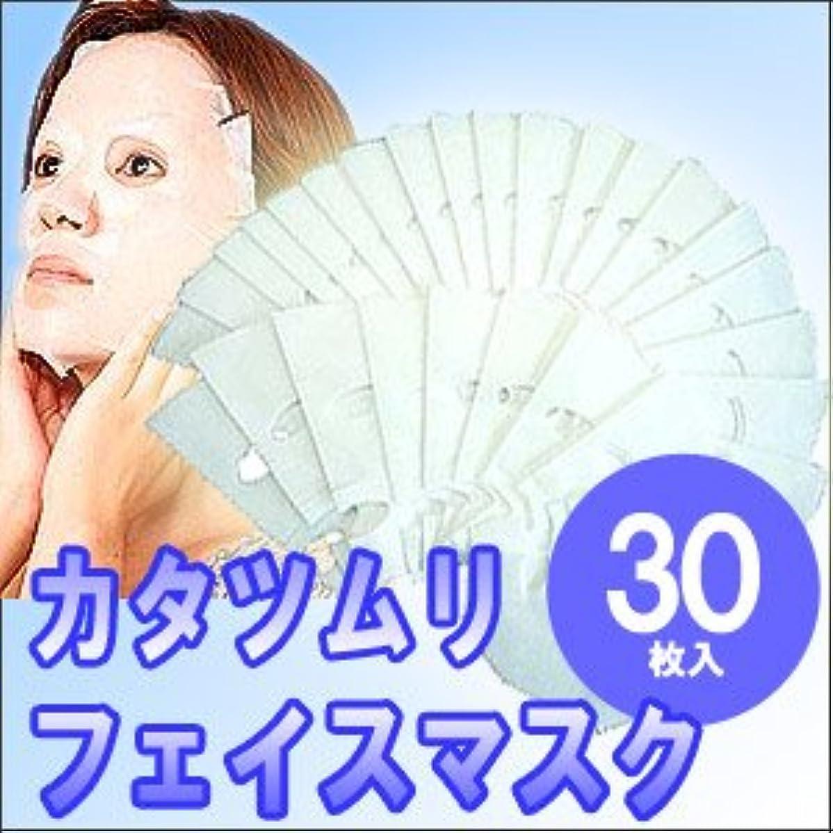 米ドルいたずられる【メディアで話題】カタツムリフェイスマスク 30枚入り