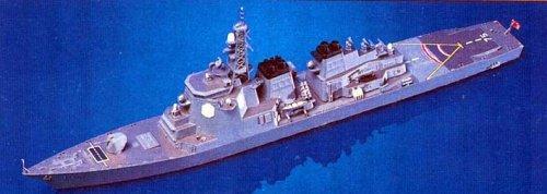 1/700 Aegis destroyer Myoko J16 (japan import)