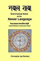 Grammatical Notes on the Newar Language