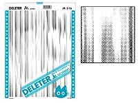 デリーター スクリーン トーン Jr JR-516 [ぼかし風速雨パターン] [シートサイズ 182x253mm (7.16x9.96インチ)] コミックマンガイラスト
