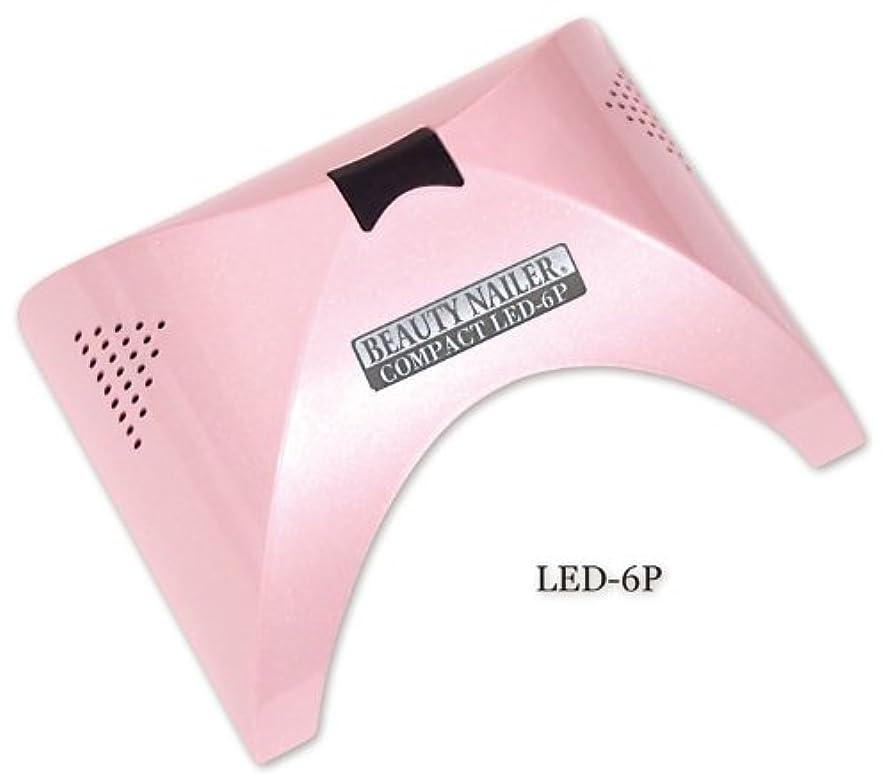 空ホイールセクションビューティーネイラー コンパクトLEDライト ピンク