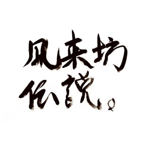 Shungo Nakata