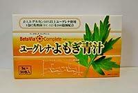 ユーグレナ・よもぎ青汁 30包×3個セット