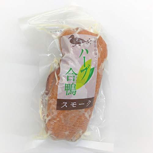 岡井 四季彩の味づくし ハーブ合鴨スモーク 約200g 冷凍