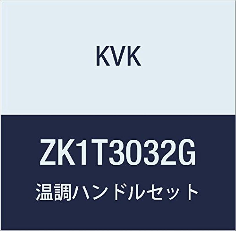 情緒的アノイアリーナKVK 温調ハンドルセット ZK1T3032G