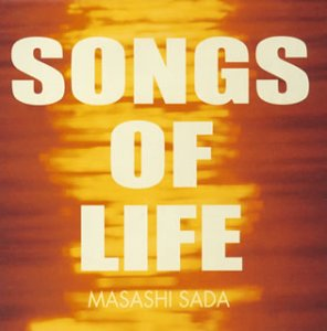 償い~SONGS OF LIFE
