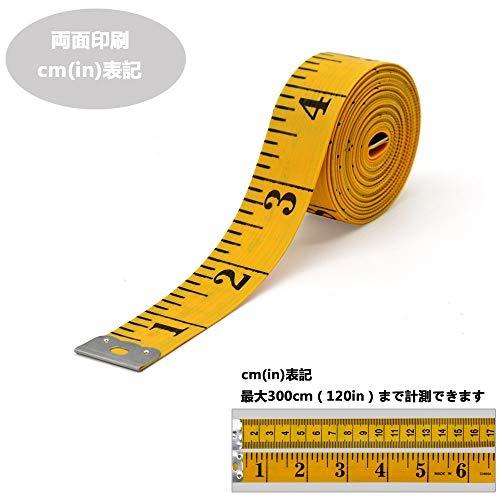 『Jimjis メジャー 3m 巻尺 テープメジャー インチ センチ 裁縫 巻き尺 300cm 120inch 服 ウエスト メジャー tape measure テーラー縫製 バスト インチ センチ コンパクト スリーサイズ 測定用』の4枚目の画像