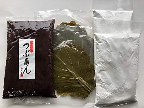 あんこの内藤 柏餅手作り材料セット(つぶあん1kg)