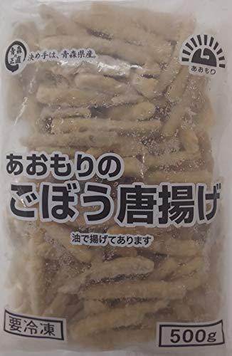 国産(青森県産) ごぼう唐揚げ 500g×20P 業務用 冷凍