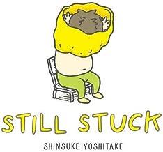 Best still stuck book Reviews