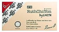 RuthChiffon by EARTH ナチュラルカラコン ルースシフォンバイアース 1箱6枚入り 2week 度あり・度なし ★ブラウン☆ -0.50