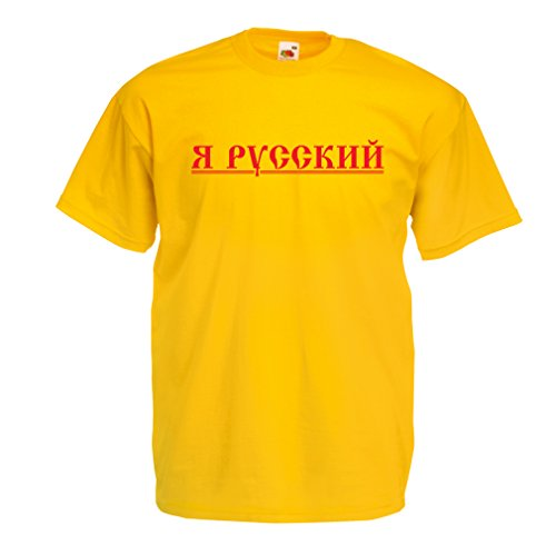 lepni.me Camisetas Hombre ЯРусский, Soy Ruso, Россия, Vladimir Putin (Medium Amarillo Multicolor)
