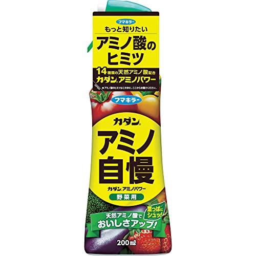 フマキラー フマキラー カダン ガーデニング 野菜 栄養剤 液体肥料 スプレー 200ml