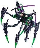 EASTERN MODEL 1/12 Scale ATK Girl Mecha Girl Arachne