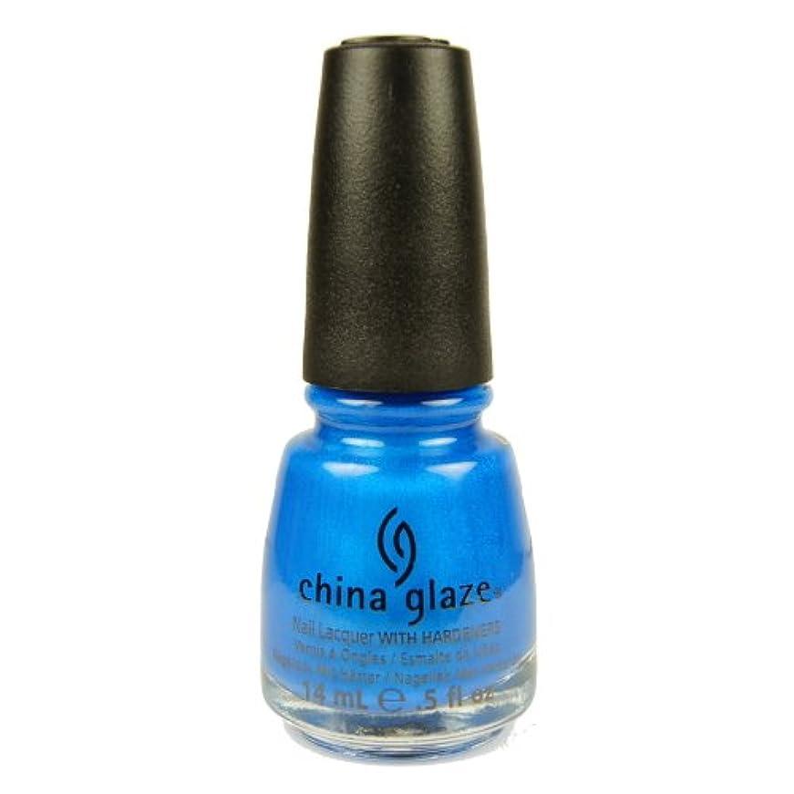 先のことを考える中毒再現するCHINA GLAZE Summer Neon Polish - Splish Splash (並行輸入品)