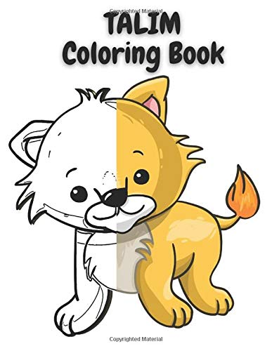 TALIM Coloring Book: For Kids Ages 4-8 (US Edition) (TALIM Coloring Books) Paperback – V 2021