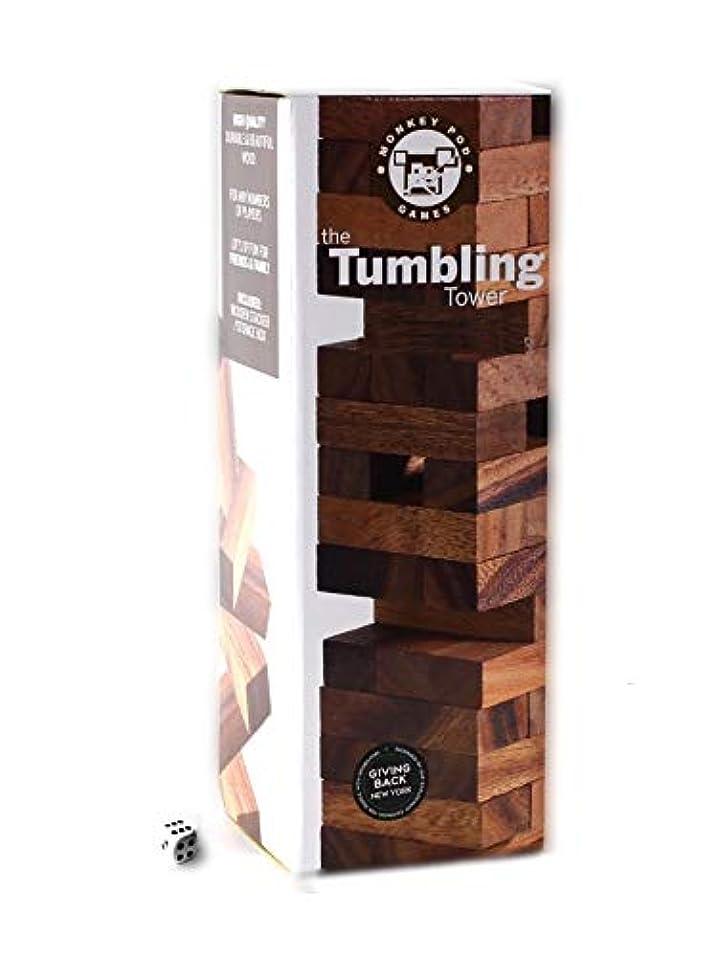 自信があるメロディアスしないMonkey Pod Games Large Tumbling Tower Game with a Wooden Box (13 Inch)