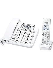 Panasonic 松下電器 無線電話機(附1臺子機) 白色 VE-GD27DL-W