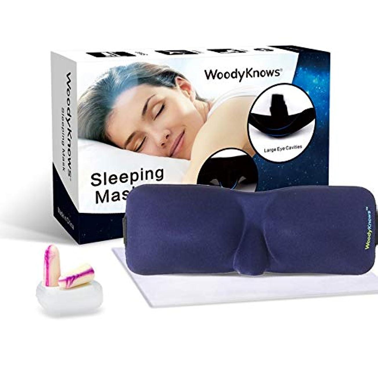 小競り合いディンカルビル費やすNOTE 旅行のためのスーパーソフトアイマスク睡眠睡眠おやすみリラクサーアイカバーパッチケースアイシェードブラインド目隠しWoodyknows