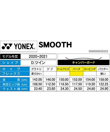 ヨネックススノーボード板SMOOTH158