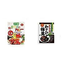 [2点セット] 天領食品 野菜だけのカレー 【中辛口】 (1食分)・まるごとわさび椎茸(200g)