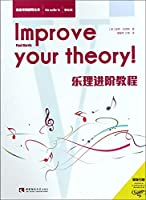 Music theory advanced tutorial (level 5 original introduction) Emperor exam counseling series(Chinese Edition)
