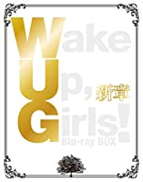 Wake Up, Girls! 新章 Blu-ray BOX