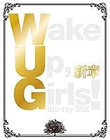 Wake Up, Girls! 新章 Blu-ray BOX