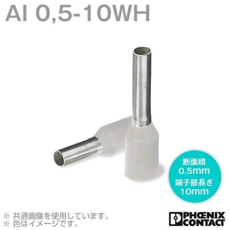 シンポジウムスクリューペパーミントフェニックスコンタクト 棒端子 AI 0,5-10WH (AI 0.5-10WH) 100個 NN