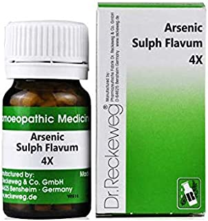Dr. Reckeweg Arsenic Sulphuratum Flavum 4X (20g) - Pack Of 1 Bottle & (Free St. George's ASMA MIX - An Ideal Remedy for Br...