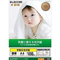 エレコム (まとめ) 光沢紙 手軽な光沢紙 EJK-GAYNA4100 (×3セット)