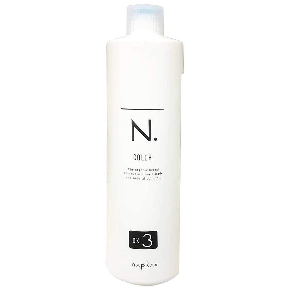 ロータリーシェア引っ張るナプラ エヌドットカラー オキシ 第2剤 (3%)
