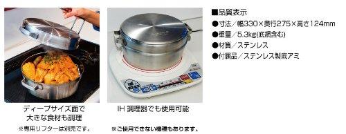 SOTO(ソト)『ステンレスダッチオーブン10インチデュアル(ST−910DL)』