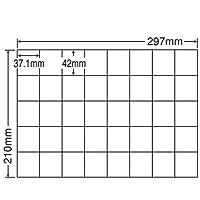 東洋印刷 シートカットラベル A4版 40面付(1ケース500シート) C40U