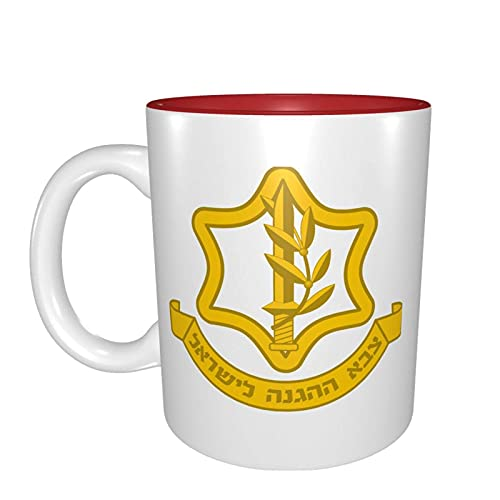 Hdadwy Israeli Defense Force Logo Customizable coffee cups are the best choice for gifts