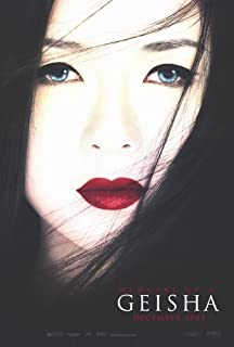 Memoirs of a Geisha 11 x 17 Movie Poster - Style A by postersdepeliculas