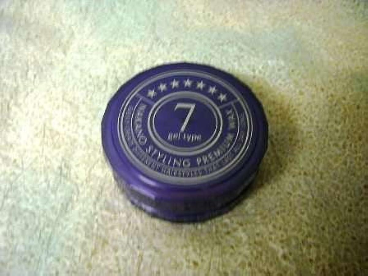 無効添加剤ではごきげんようナカノ スタイリング プレミアム ワックス ジェル7 60g