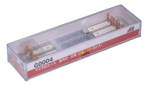 マイクロエース Nゲージ 室内灯・広幅・白色LED 6個入り G0004 鉄道模型用品