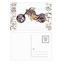 カラフルなバイクアート粒のシルエット 公式ポストカードセットサンクスカード郵送側20個