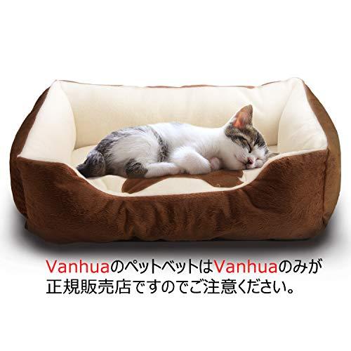 Vanhua ペットベッド ペットソファ ソフト マットペット用品 通年タイプ クッション 洗える ふんわり 小...
