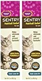 Sentry Petromalt Fish Flavor Hairball Remedy 2oz (2 Pack)