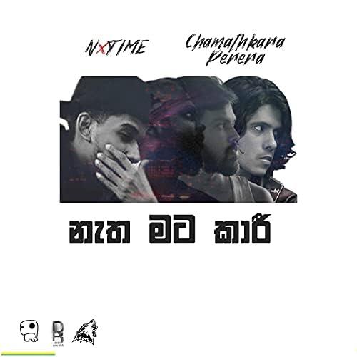 NxTime feat. Chamathkara Perera