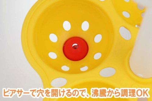 アーネスト『ゆで玉子調理器えっ!グー(A-75921)』