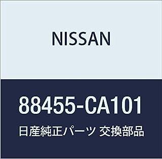 NISSAN (日産) 純正部品 カバー リクライニング デバイス アウター LH ムラーノ 品番88455-CA101