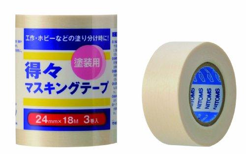 ハンディ・クラウン 得々マスキングテープS 幅24mm×長18m (3巻入り) [養生テープ]